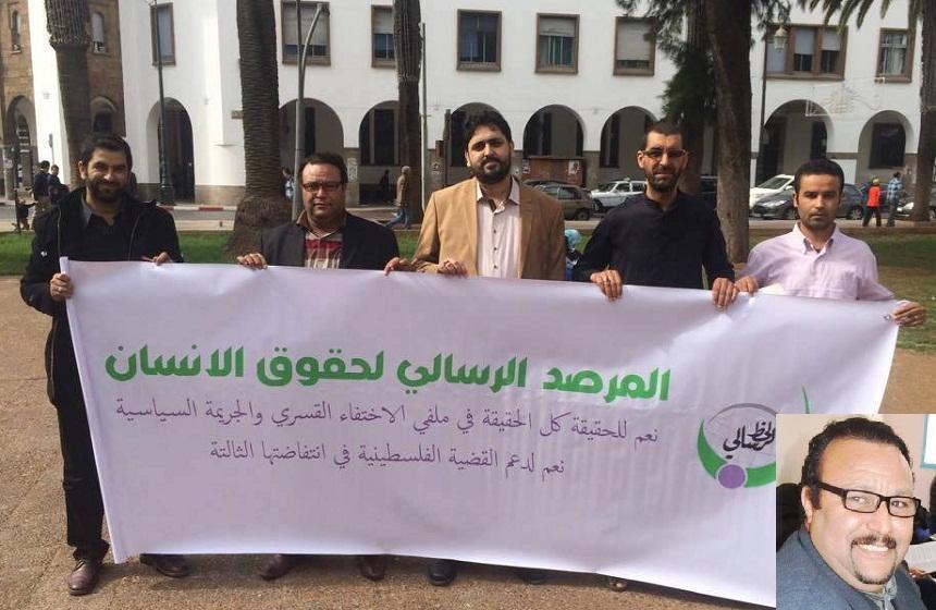 الحالة الشيعية بالمغرب استراتيجية الاختراق ومظاهر التغلغل