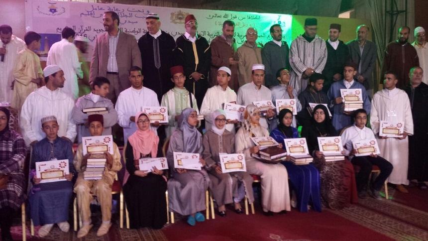 المسابقة الوطنية الثانية في تجويد القرآن: فرع سيدي بنور يبدع في التنظيم وفرع فاس يتوج بالرتبة الأولى