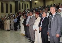 طنجة تحتضن الملتقى الوطني الخامس للتعليم الأصيل الجديد