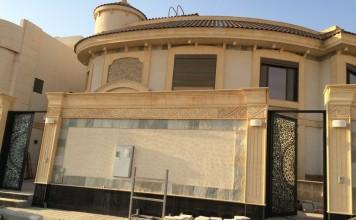 وزيران في حكومة ابن كيران متورطان في مشروع لبناء فيلات غير قانونية