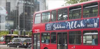 «سبحان الله» تزين حافلات لندن خلال رمضان