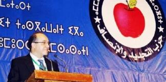 حزب مغربي يغير اسمه بعد التحاق حركة أمازيغية به