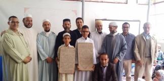 بالفيديو.. حفل تتويج ختم القرآن الكريم بمركز لينة للقرآن بأيت ملول