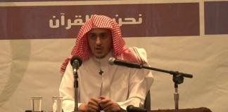 الحكم على الدكتور إبراهيم السكران بخمس سنوات سجنا نافذا