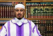 هل ختم القرآن في التراويح بدعة؟ - د. عادل رفوش