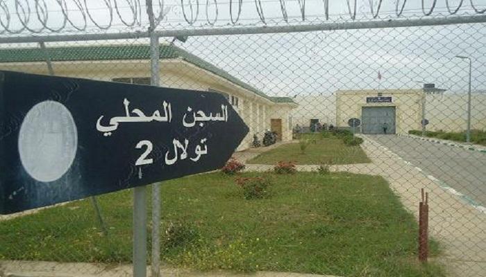 """وفاة موظف إثر تعرضه لاعتداء من طرف """"سجين خطير"""" بالسجن المحلي تولال 2 بمكناس"""