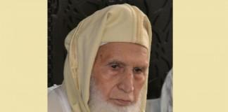وفاة الشيخ العربي الغزال الورياكلي نزيل فاس -رحمه الله-