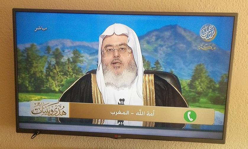 تعليق الشيخ المنجد على اغتيال الدكتور نادر العمراني تقبله الله
