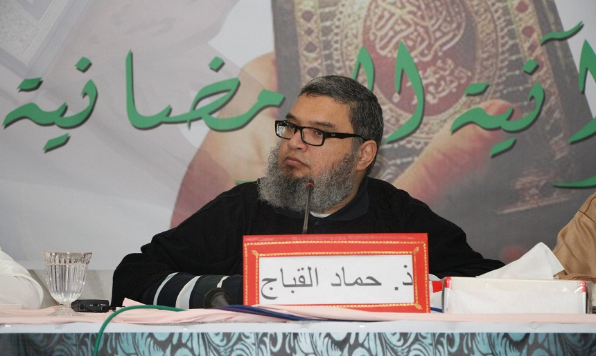 ذ. حماد القباج: العلماء والدعاة يمكنهم أن يقدموا الكثير في مجال الإصلاح السياسي