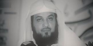 ما السبب وراء استدعاء المستشار الإعلامي في الديوان الملكي السعودي للشيخ العريفي؟
