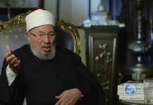 السجن المؤبد للشيخ القرضاوي (غيابيا) إثر إدانته بالتحريض في قضية عنف بمصر