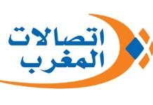 فجأة.. أنترنت اتصالات المغرب تتوقف عن العمل