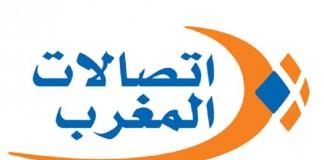"""تفكيك شركة وهمية سرقت """"اتصالات المغرب"""" وكبدتها خسائر بالملايير"""