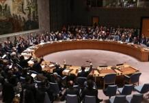 المغرب يفشل مناورات الجزائر وفنزويلا في اللجنة الخاصة (سي 24) التابعة للأمم المتحدة