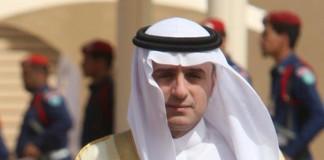 الجبير: السعودية تعمل على قائمة من الشكاوى بشأن قطر