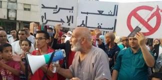 وقفة حاشدة لساكنة حي الرحمة انخراطا في حملة «زيرو كريساج»