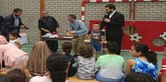حفل اختتام السنة الدراسية بمعهد دار الهدى للتربية والتعليم بأمستردام