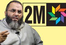 المتهمون الغائبون في قضية الشيخ «أبو النعيم» و«القناة الثانية»