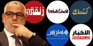 هكذا تشيطن منابر إعلامية حزب «العدالة والتنمية»!!