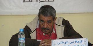 سكيزو خالد الجامعي