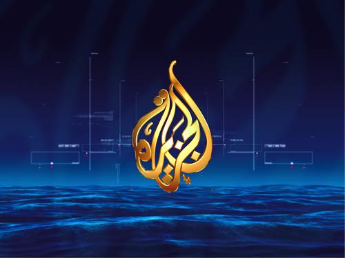 """تقشف قناة """"الجزيرة"""" يطيح بأطرها بالمغرب"""