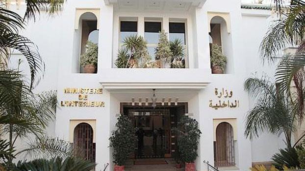 وزير الداخلية يعلن عن اتخاذ قرار بتوقيف مجلس جهة كلميم-واد نون
