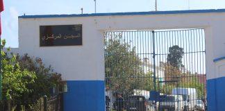 وفاة سجين بالسجن المركزي بالقنيطرة