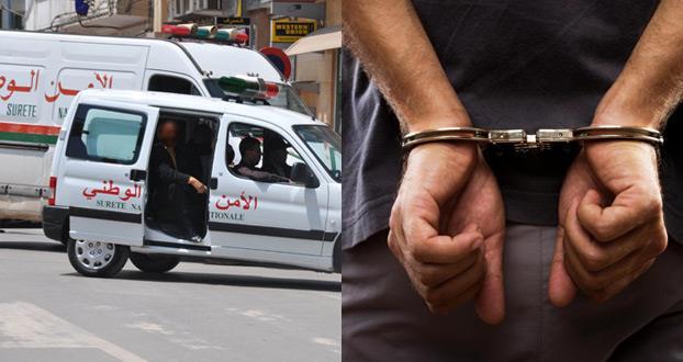 معلومات أمنية تقود لاعتقال مروج للإكستازي بالناظور