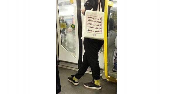 صورة في مترو ألمانيا لإخافة من يهاب اللغة العربية