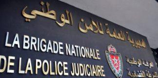 مديرية الأمن توضح حقيقة اعتداء رجل شرطة على محام بهيئة مكناس