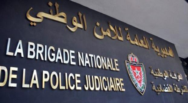المديرية العامة للأمن الوطني تنفي الادعاءات الكاذبة الواردة في روبورتاج لقناة إسبانية