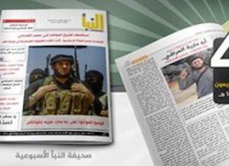 """آخر صورة للعدناني الناطق باسم """"داعش"""" قبيل مقتله"""
