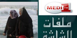 «حجاب البحر» يرفضه حماة «البكيني»!!