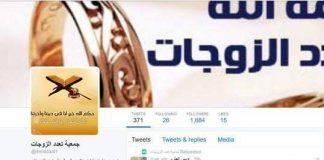 حدا لظاهرة العنوسة السعودية ستعلن عن أول جمعية لتشجيع تعدّد الزوجات