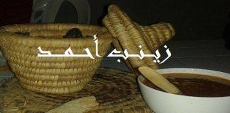 توزيع السلطة.. في عهد السلطان محمد بن عبد الله