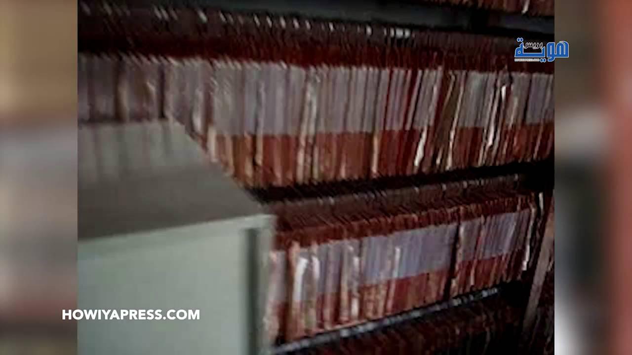 وزارة الاتصال تهتم بالمخطوطات