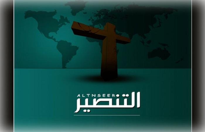 اعتقال مسيحي مغربي بالرباط