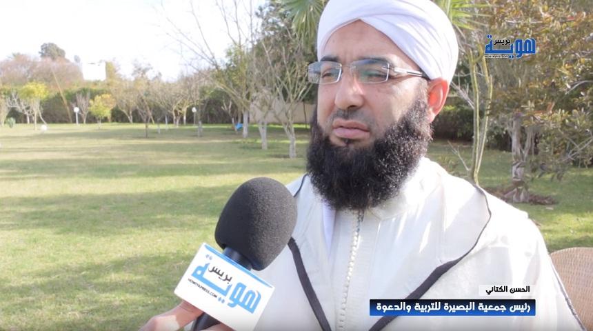 الرد على دعاة إعادة تجديد التراث (ج2-3) - الشيخ الحسن الكتاني