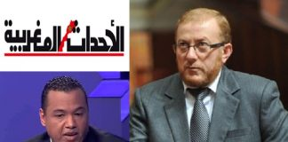 الوزير بولوز يكتب ردا على «الغزيوي» ويوميته «الأحداث المغربية»: تهافت جوقة الصحافة التحكمية