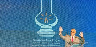 بنكيران: حصر مفاوضات تشكيل الحكومة على أحزاب الائتلاف المنتهية ولايته