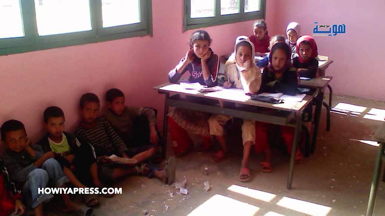 أقسام مكتظة تستقبل أزيد من 2.2 مليون تلميذ مغربي