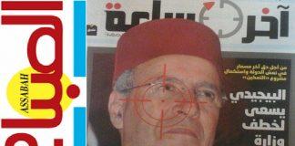 «آخر ساعة» و«الصباح» تدافعان عن التوفيق وزيرا للأوقاف.. وتهاجمان الحملة المطالبة باستبداله