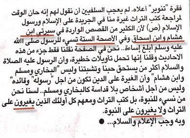 هل يجوز لمن لا يعرف ضروريات اللغة العربية.. أن ينتقد الأحاديث النبوية؟!
