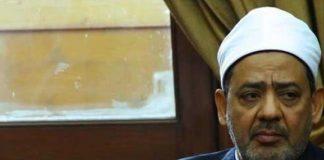 لماذا رفض الأزهر تكفير تنظيم الدولة بعد حادث مسجد الروضة؟!