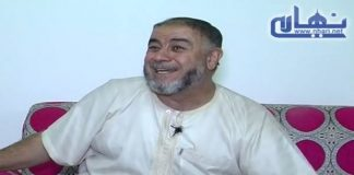 الشيخ عبد الله نهاري يرد على نبيلة منيب وتحقيرها للمغاربة (حفظ وعرض)