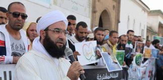 اللجنة المشتركة تنظم وقفات احتجاجية نصرة للرسول الكريم أمام المساجد وفي الساحات