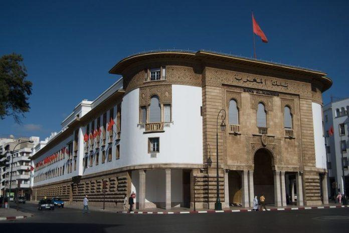 بنك المغرب ينفي علاقته بمحتوى رسالة هاتفية تدعو إلى سحب مبلغ من البنك