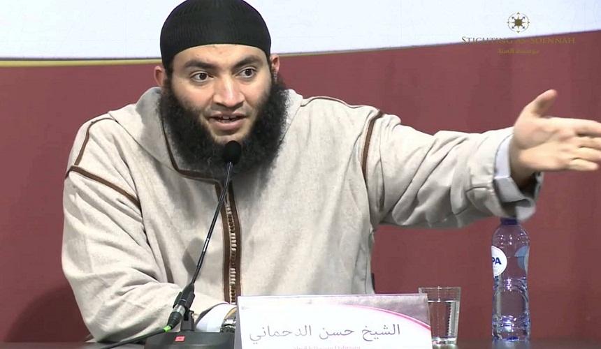 منع اﻷستاذ حسن الدحماني من الخطابة بمسجد العمال بالزغنغان إقليم الناظور