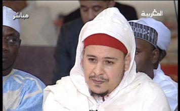 الشيخ عمر القزابري يكتب: زَفَرَاتُ الوَجَلْ...!