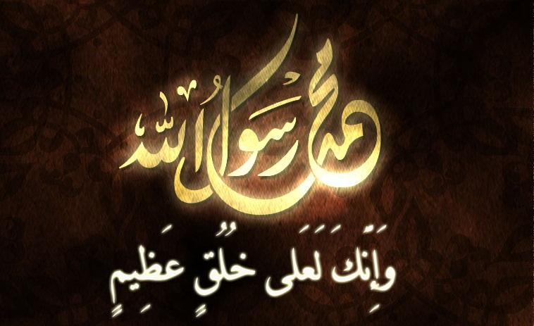 (لقد جئتم شيئا إدًّا).. دفاعا عن النبي صلى الله عليه وسلم